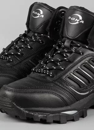 Ботинки унисекс мех черные Bona 728С-2-6 Размеры 36 37 38 39 41