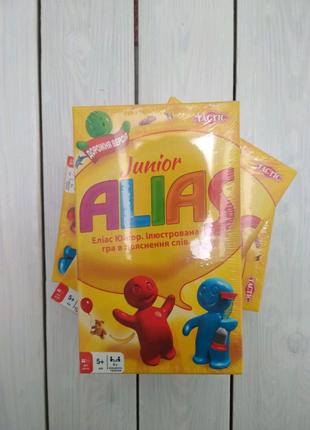 Настільна гра Alias Junior компактна дорожна версія