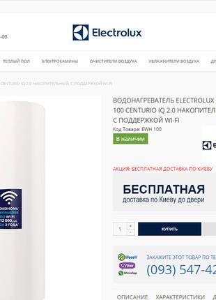 Создам профессиональный интернет-магазин за 5000 грн