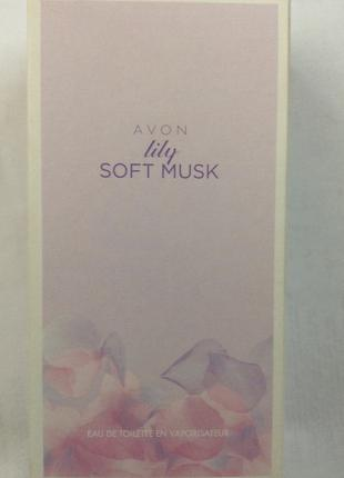 Туалетная вода Lily Soft musk Avon