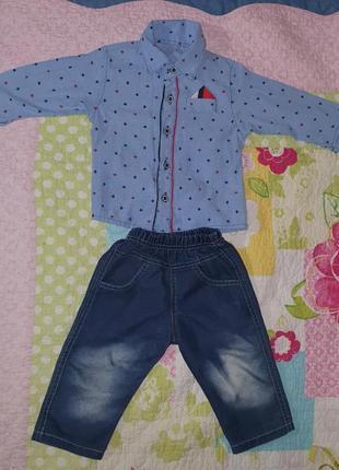 Набор для мальчика 1- 2 годика : рубашеп + джинсы брючки
