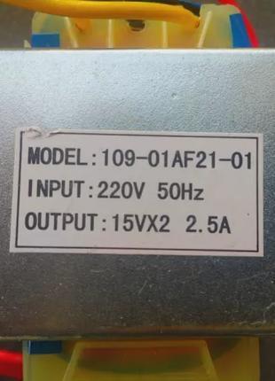 Трансформатор двухполярный 15Vx2-2.5A для акустики, усилителя зву