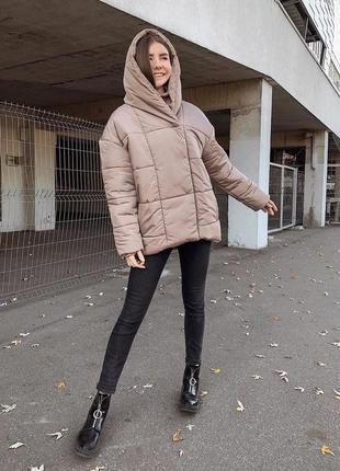 3 цвета! теплая зимняя куртка бежевая зефирка