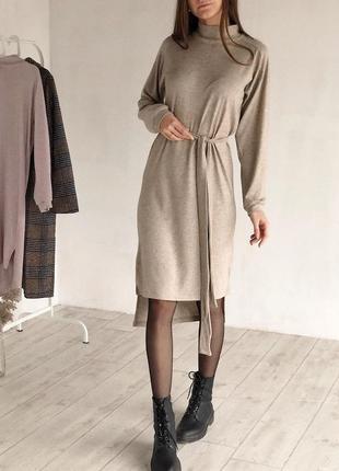 2 цвета! бежевое базовое платье
