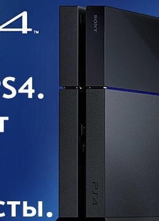 Чистка замена термопасты PS4/Xbox ONE/360/3 и настройка