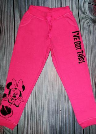 Спортивные брюки для девочки