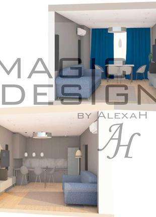 Технический дизайн квартиры