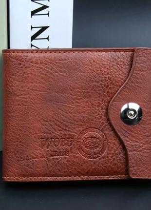 Мужской кошелек/портмоне/бумажник/клатч