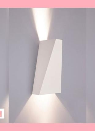 Подсветка для стен Nowodvorski
