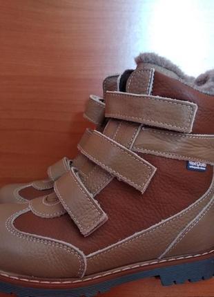 Зимние детские ортопедические ботинки 4rest orto