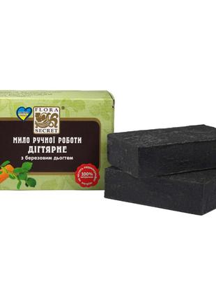 Натуральное мыло Дегтярное 75 грамм (F37)