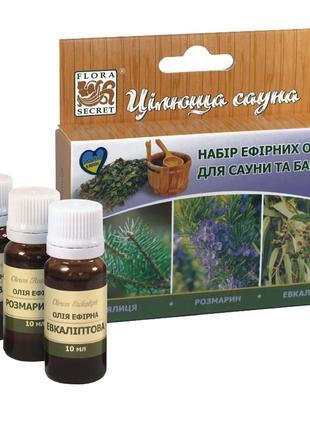 Набор эфирных масел для сауны и бани «Целебная сауна» 3 по 10 ...