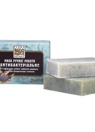 Натуральное мыло Антибактериальное с голубой глиной 75 грамм (...