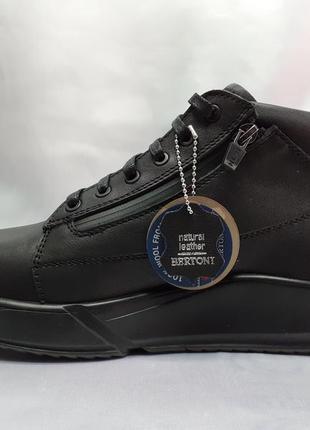 Скидка!зимние ботинки под кроссовки на молниях bertoni