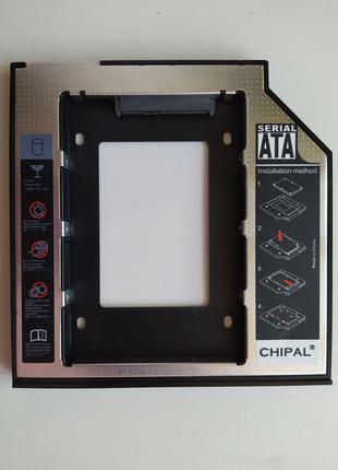 Optibay карман переходник для ноутбука SSD 9.5мм вместо CD-DVD RO