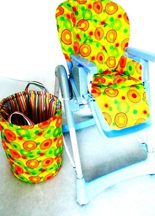 Комплект чехол на стульчик для кормления+ корзина для игрушек