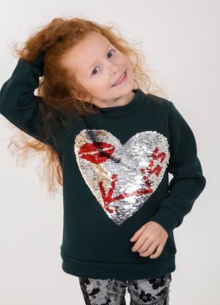 Теплый свитшот кофта для девочки
