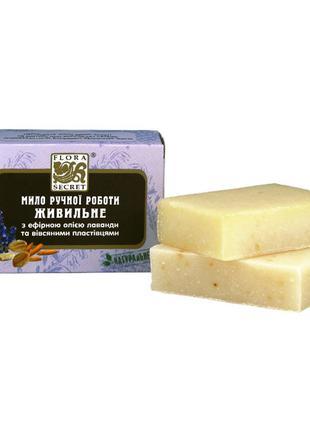 Натуральное мыло Питательное с овсяными хлопьями и лавандой 75...