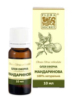 Эфирное масло мандарина 10 мл (F93)