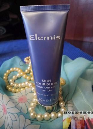 💞питательный лосьон для рук и тела elemis skin