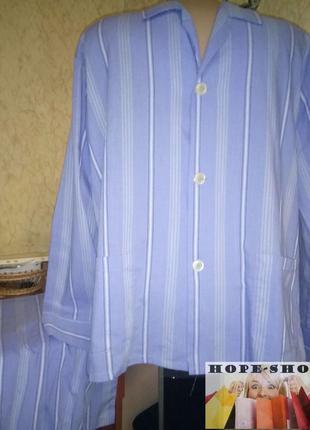 💞🌙мужская полосатая пижама на пуговицах с брюками.48