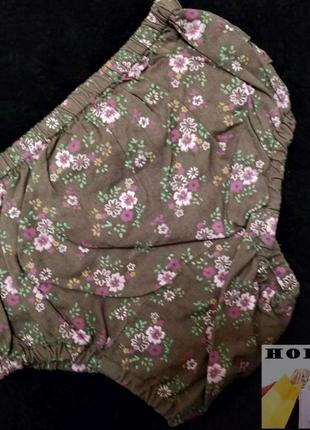 💞🎀детские хлопковые трусики под короткое платье,на памперс(не ...