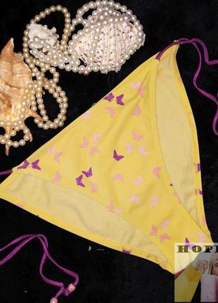 Желтые ,в бабочки купальные трусики,на завязках