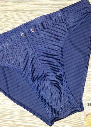 Мужские плавки синие