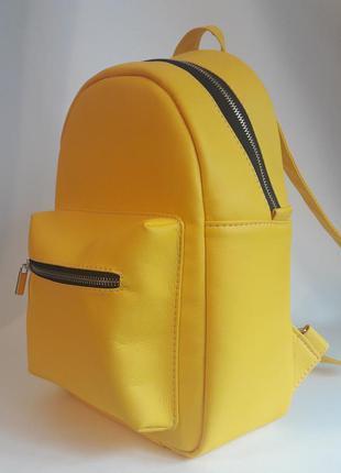 Желтый рюкзак женский портфель