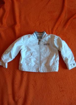 Белая ветровка куртка