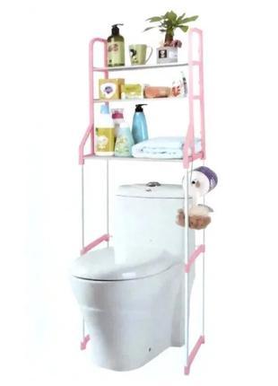 Полка-стеллаж напольный над унитазом Розовая