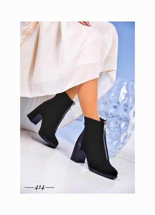 Замшевые ботинки на удобном каблуке