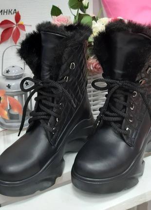 Ботинки зимние СOSMOS