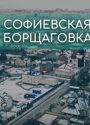 Заправка картриджей Киев Софийская Борщаговка,Микиская Борщаговка