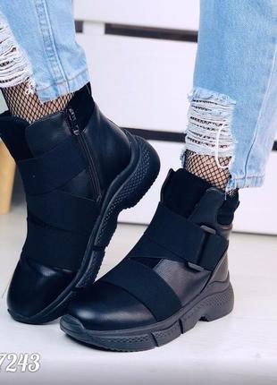 Зимние спортивные ботинки с резинками