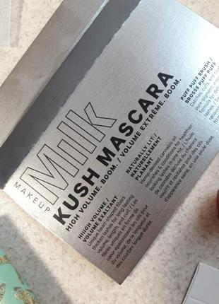 Тушь для объема ресниц milk makeup kush mascara high volume boom