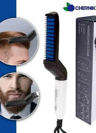 Утюжок выпрямитель плойка расческа для волос и бороды 4 в 1 мужск