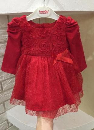 Красивое красное платье для фотосессии платье для праздника