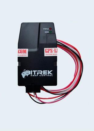 GPS трекер BI 520L TREK