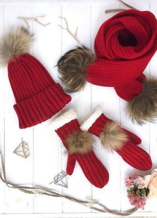 Знижка💣набор шапка перчатки шарф с мехом