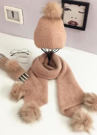 Знижка💣набор шапка шарф перчатки с мехом