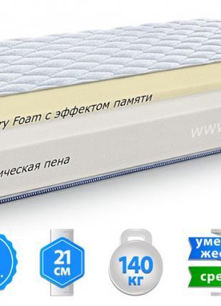 "Матрас ЕММ ""Ozon"" Sleep&Fly Silver Edition, h=21 см"