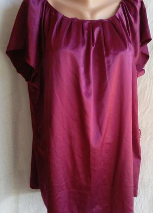 Блуза женская большого розмера