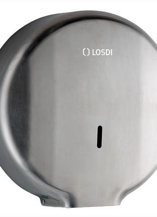 Диспенсер рулонной туалетной бумаги, Металл, Сатин (матовое)
