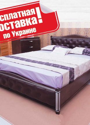 """Кровать """"Прованс"""" С подъемной рамой, Мягкая спинка (Ромбы)"""