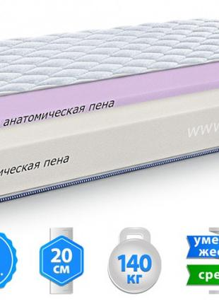 "Матрас ЕММ ""Neon"" Sleep&Fly Silver Edition, h=20 см"