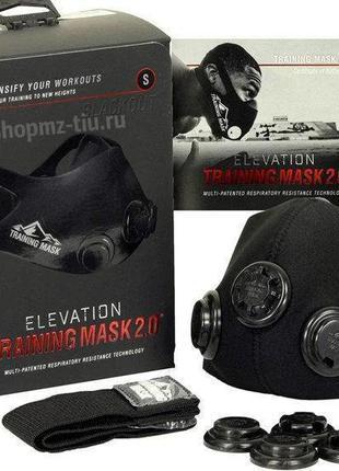 Тренировочная маска для спорта EIevation Training Mask 2.0, Tr...