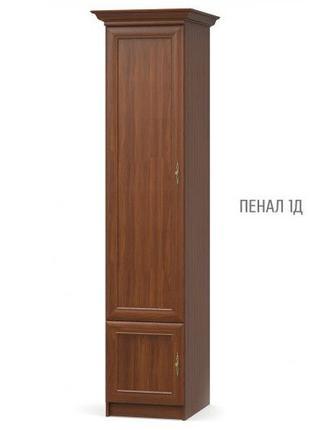 """Пенал мебельный """"Даллас"""" 45х58х216 см. Вишня, 1Дв"""
