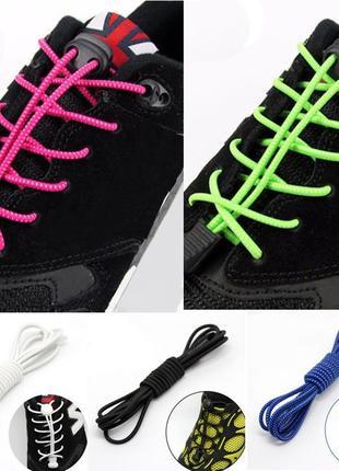 Шнурки-резинки эластичные с фиксатором