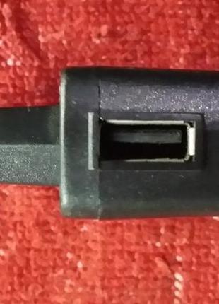 Зарядка HZX-B106 универсальная сетевая с выходом USB 5v